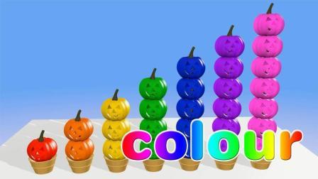 学习色彩和数字: 万圣节南瓜叠罗汉