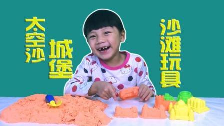 小朋友用沙滩玩具模型在太空沙里印出模块, 砌城堡
