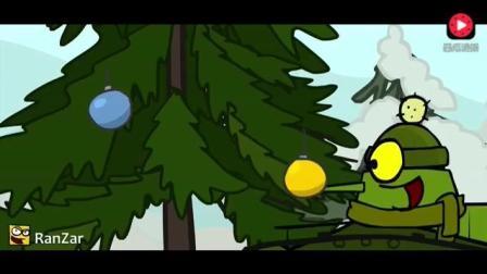 战斗民族的搞笑动漫坦克世界: 圣诞树1