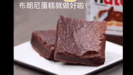 一分钟就可以让你学会做三种食物做法! 香蕉煎饼巧克力布朗尼蛋糕