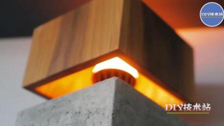 DIY创意设计之现代风台灯制作
