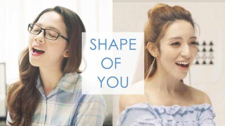 "英文流行歌曲分享 ""Shape of You"""
