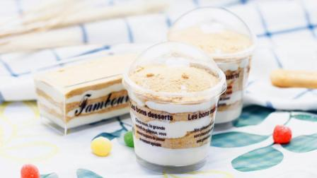 奶油加饼干就能做出网红木糠杯, 5分钟搞定, 超级美味!