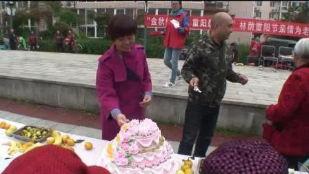 平谷林荫家园社区喜庆十九大欢度重阳节