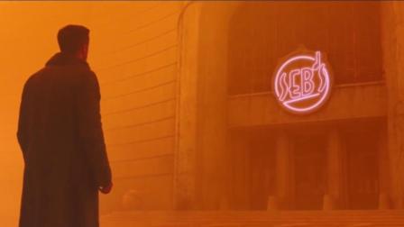 【猴姆独家】Wow! 当《爱乐之城》遇上《银翼杀手2049》!