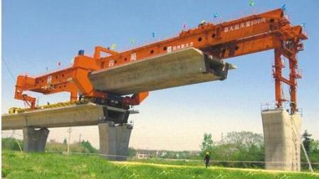 巨型机器盘点, 中国架桥机毫无疑问入榜单!