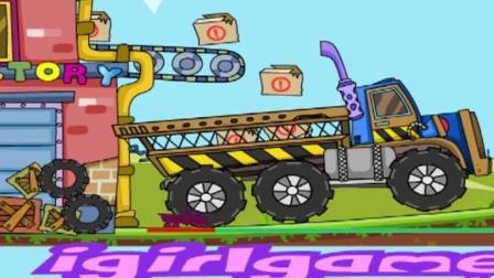 【亲子游戏】超级大卡车 儿童挖掘机视频表演大全