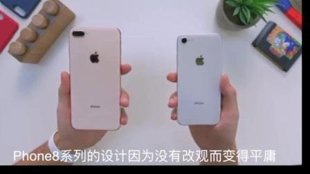 iPhone8究竟值不值得买? 一个月真实体验告诉你!