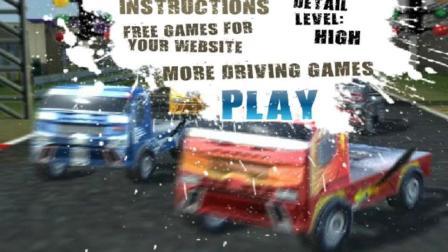 【亲子游戏】3D卡车大赛 儿童挖掘机视频表演大全