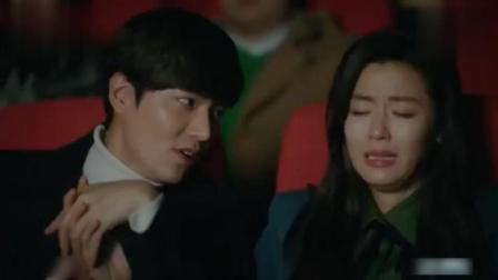 蓝色大海的传说: 李敏镐带全智贤去看电影, 结果哭了一地的珍珠