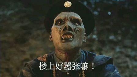 香港僵尸片我只服林正英,但鬼片只服龙婆,也是小时