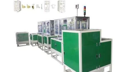 益诚自动化为施耐德设计制造的开关单双控功能键自动组装机