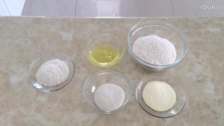 君之烘焙新手面包视频教程 蛋白椰丝球的制作方法ll0 儿童美食烘焙教程