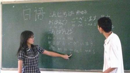 零基础学日语, 日语学习, 常用日语100句, 日语教学视频