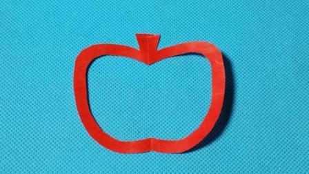 剪纸小课堂591: 剪纸苹果3 儿童剪纸教程大全 折纸王子 亲子游戏