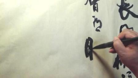"""""""直挂云帆济沧海""""诗句铿锵, 字也写得老练。"""
