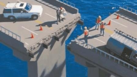 世界上最奇葩的工程, 桥梁修到中间的时候, 工人瞬间呆了