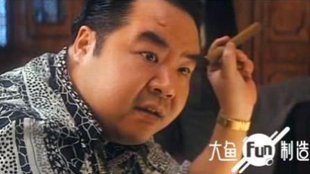 《追龙》里的猪油仔, 26年前却演了跛豪的死对头, 是两届重量级金像影帝 #大鱼FUN制造#