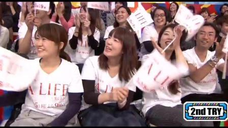 日本综艺节目玩的游戏 似乎, 没那么, 变态吧