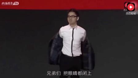 刘强东京东年会演讲, 开场就是笑点!