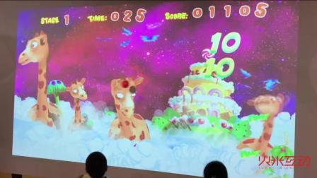 儿童乐园墙面互动砸球游戏