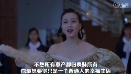 1990年上映, 一部出色老电影, 女配角太惊艳!