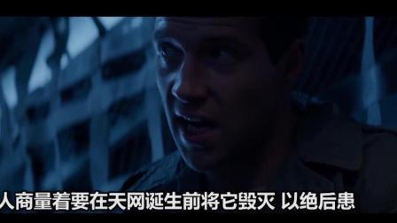 好莱坞冒险动作科幻大片, 怎么看都不腻 《终结者: 创世纪》