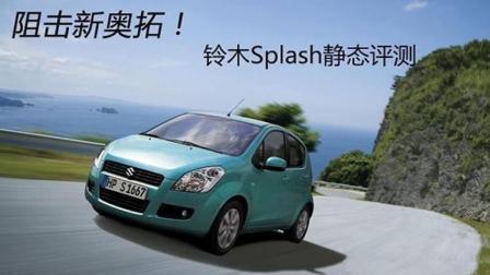 长安推出最小型的越野车, 油耗不足四毛, 这车才6万