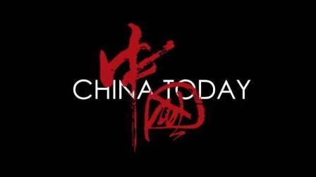 棵果|如你所愿, 这就是历经苦难后崛起复兴的超级中国