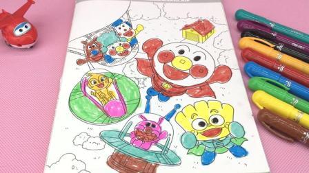 童趣游戏面包超人 第一季 超级飞侠乐迪玩面包超人涂色画