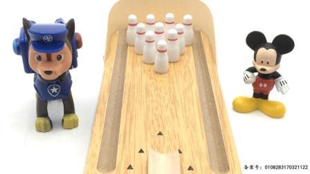 汪汪队立大功阿奇和米奇玩保龄球玩具 30