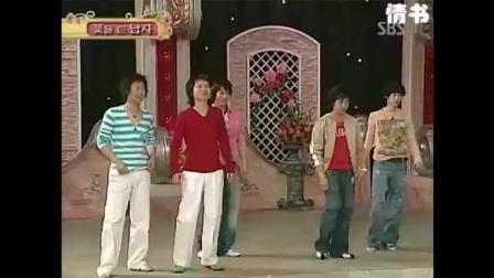 韩国情书综艺节目第一季, 申千钟搞笑三人组, 嗨翻全场!