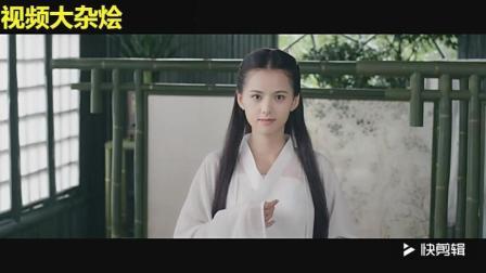 小龙女李若彤来了, 你知道吗?