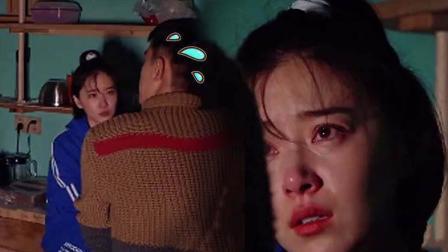 纪凌尘把阚清子当空气? 阚清子哭了后竟然秒怂!