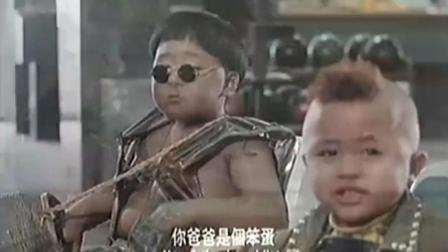《漫画王》片段, 吴奇隆、吴孟达、郝邵文主演的爆笑喜剧电影