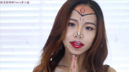 Claire梦小姐万圣节派对妆万圣节大趴体化妆视频漫画妆