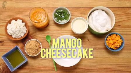 学做纽约轻乳酪原味芒果冻芝士蛋糕, 免烘焙
