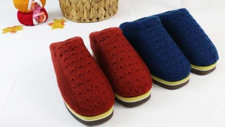 雅馨绣坊棉鞋编织视频第54集:中间花式拖鞋两边的织法最新花样大全