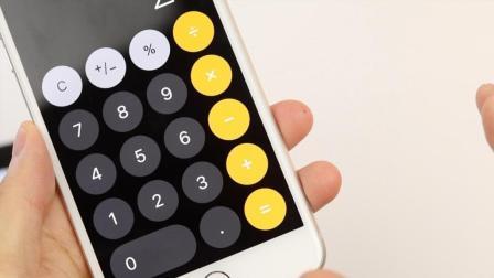 iPhone不可能在5秒内, 从一加到十