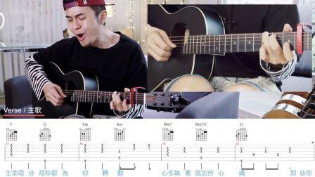林俊傑《那些你很冒險的夢》跟馬叔叔一起搖滾學吉他 #313