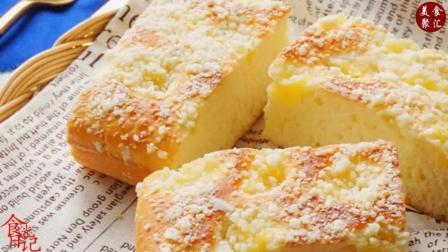 菠萝酥粒面包, 无黃油版