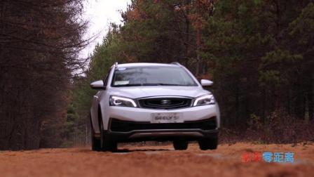 新车零距离: 属于年轻人的爆款SUV? 体验吉利S1 1.4T车型