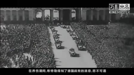 1000个二战真实镜头, 还原希特勒的政治生涯: 恶魔的崛起