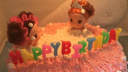 丑萌蛋糕系列之迷糊娃娃泡泡浴, 根据蛋糕大小可以多放个迷糊娃娃