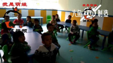 幼儿园音乐课视频