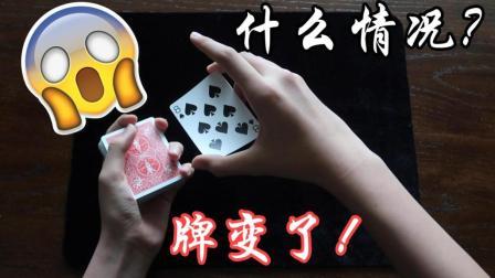 【飞韬的魔术教学】把顶牌瞬间变成观众选的牌! 纯手法!