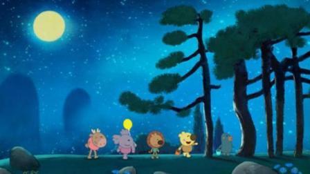 我们的朋友熊小米   森林的陷阱