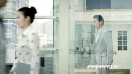 吉利汽车广告集锦 7、SX7