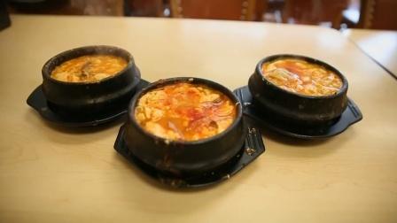 冯氏美食特辑——韩国豆腐汤