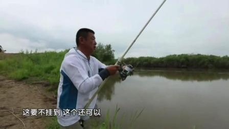 游钓抚远, 寻找牛尾巴鱼, 最后一条长达50公分!